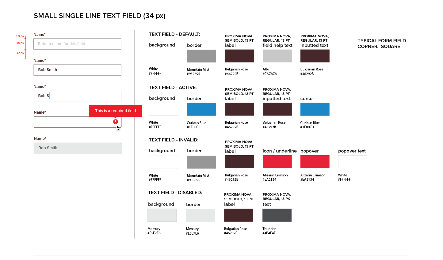 Persona Bar Style Guide - Small Single-Line Text Field